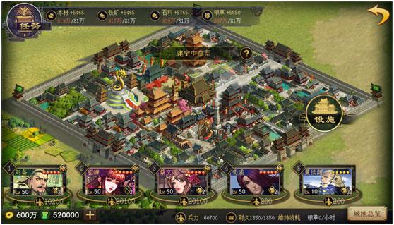 1、基本介绍                                      游戏的核心战斗是以部队为单位的回合制战斗,而部队则是以武将卡为单位构成的基本战斗单元,是游戏内玩家可以操作的主要