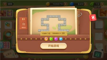 集市地图31难度中等,双出口,地图中隐藏有4个太阳花,请注意地图中的红色框体。此关共有16波怪物,怪物等级28级。玩家此关可利用的炮塔有4种:蘑菇,瓶子炮,魔法球,雪球。通关的关键是蘑菇炮塔的使用。挑