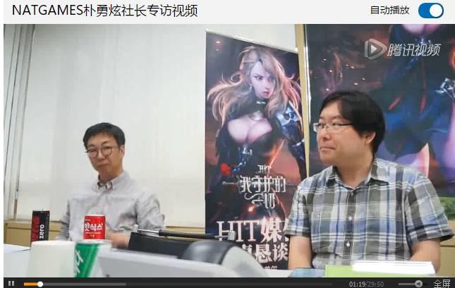 由韩国游戏研发商NATgames、《天堂2》《TERA》制作人朴勇炫操刀打造的ARPG手游《HIT:我守护的一切》(以下简称为《HIT》),以主机级画质、超强打击感、超炫技能,在韩国收到广大玩家的欢迎