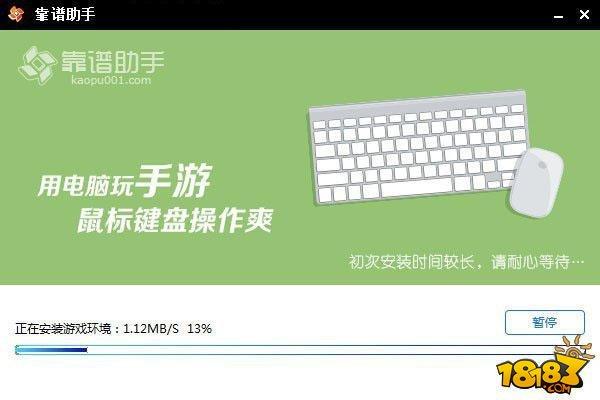 《阴阳师》是由中国网易移动游戏公司自主研发的3D日式和风回合制RPG手游。阴阳师电脑版下载及安装教程分享给大家。阴阳师电脑下载地址一、靠谱助手下载及安装找到你下载好的文件,双击,选择靠谱助手安装的路径