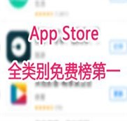 完美世界2016战略级手游大作,首款3D自由御空MMORPG仙侠手游《诛仙手游》现已正式开启iOS、安卓全平台公测,上百万仙迷疯狂涌入服务器,瞬时服务器全线飘红。