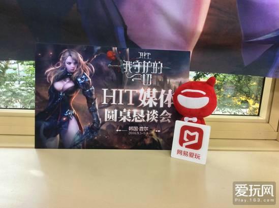 今天(9月6日),爱玩网记者来到韩国APRG霸榜之作《HIT:我守护的一切》开发商Nat Games,就网易代理的这款基于虚幻4引擎开发的手游进行探访。在采访中,Nat Games项目韩国、中国方面的