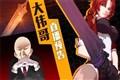 在11月5日周六晚19:00,爱与正义的战士尼古拉斯大伟又将要带着大量福利兑换码来直(jiao)播(yi)啦! 在这次直播中,大伟哥将会展示《崩坏3》的新版本 「封印之剑」 哦~ 第一手游戏情报自然是必不可少的啦~除了外传 「轩辕篇」 绝密设定的剧透外,还有新……