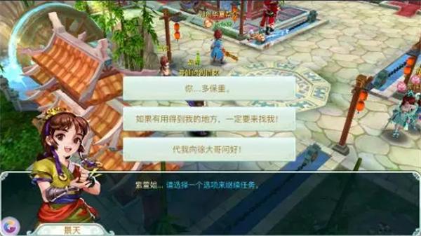 玩家等级达到70级就会开启回魂仙梦第五章的前置任务,完成前置任务后就可以进行第五章的关卡挑战了,在前置任务中有许多选择项的对话,如何获得最多的NPC好感度,下面就由籼籼来为大家做详细介绍。