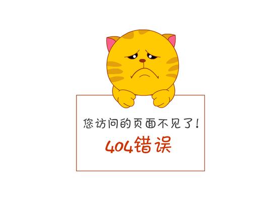 图6:新灵兽【虎咪】 小老虎萌翻三界
