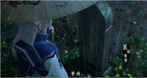 NO.1 游戏的宣传CG让人泪目有没有 很多粗心的玩家玩过仙四都不知道我们内敛的紫英其实一直在默默的喜欢着菱纱这一幕百年后紫英独自撑伞伫立在菱纱墓前的画面完全帮我们脑补了小紫英最完美的表白 瞬间泪奔