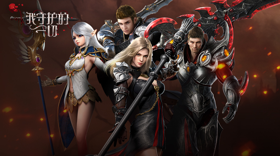 由网易代理的韩国霸榜ARPG《我守护的一切》近期更新推出了多种提升战斗力的玩法,还开启了更具挑战难度的净化祭坛Hard模式!玩家想通关Hard模式的净化祭坛副本需要用心提高战斗力,霸榜ARPG将为玩家