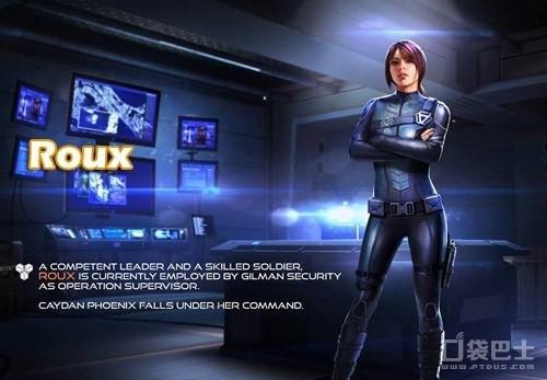 《现代战争5》发布日越来越近了,Gameloft官方博客近日更新了不少人物角色的介绍。今天口袋巴士小贱要给大家介绍的就是妹纸角色 Roux 。希望本文对你有所帮助哦。没人知道 Roux 的化名源自何处
