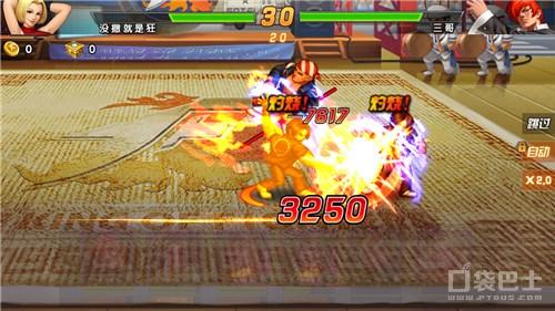 《拳皇98终极之战OL》是由日本SNK官方正版授权,国内著名游戏公司北京掌趣科技旗下北京玩蟹科技开发,腾讯游戏独家代理发行的一款以拳皇为题材的动作卡牌手游。战斗系统《拳皇98终极之战OL》中的战斗系统