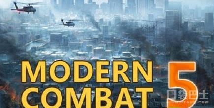 Gameloft现代战争系列第五作《现代战争5: 眩晕风暴》距离发售也有一阵子了,虽说游戏的质量非常吸引人,但奈何游戏45元的高价令不少人望而却步。不过随着新年的临近,Gameloft也是开启了冰点降