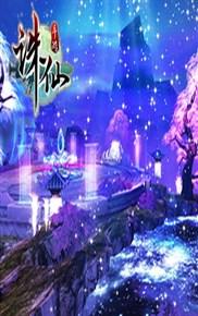 完美世界唯一正版《诛仙手游》即将强势登陆。镜像还原原著剧情,完美承袭端游经典,全3D无界限御空飞行。腾云驾雾俯瞰美轮美奂的名城仙山,御剑穿行遍览恢宏庞大的《诛仙》之境