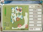 采集玩法在28级开启,点击右上角地图,可以看到当前地图区域的几个生活技能采集点,前往采集点即可开始进行材料采集。 采集一共包括狩猎、垂钓、采矿三种,每天三种采集一共可