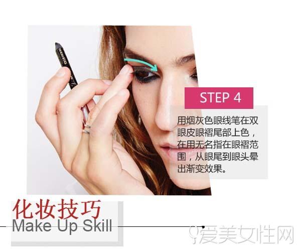 学会眼影怎么画 眼线膏画出派对夜店妆