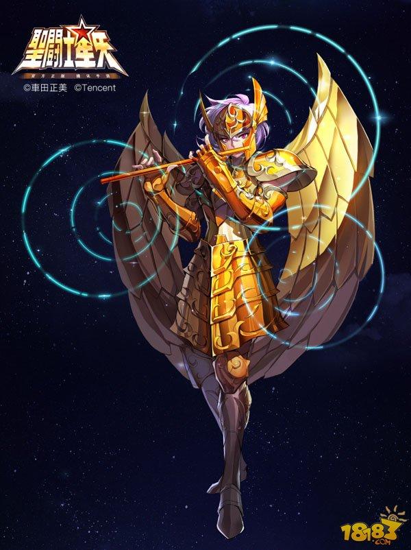 <br /> 圣斗士星矢中海魔女苏兰特是海斗士中最强的七名海将军之一,守护南大西洋之柱,主要武器是笛和他所奏出的美妙乐声。他内心十分纯真,不仅在知道真相之后选择帮助圣斗士们,还在战斗结束后同失去记忆的朱利安一起为
