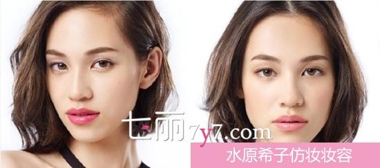 水原希子日系裸妆画法 粉嫩色调减龄出彩