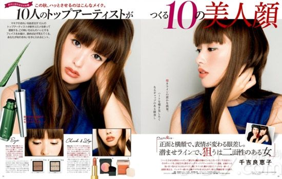 日系彩妆流行趋势 日本10大顶尖彩妆师,彩妆新趋势发布