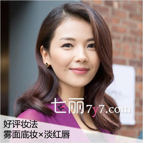 贤妻刘涛的透亮裸妆显气质 新手化好气色淡妆教程