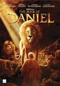 丹尼尔之书