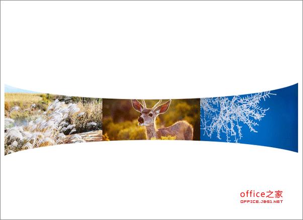 WPS2013幻灯片中对图片进行排版设计以制作弧形图片排版为例