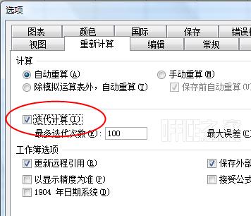 Excel自动记录单元格第一次输入与最后一次输入的日期和时间