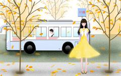 """""""美丽""""公交车"""