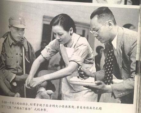 宋美龄在蒋介石的棺材里放了哪些书?