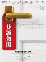 《非诚勿扰》:冯式喜剧浅析-裸奔