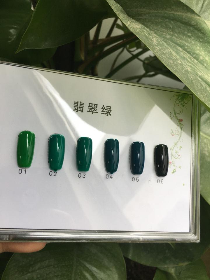 翡翠绿新系列