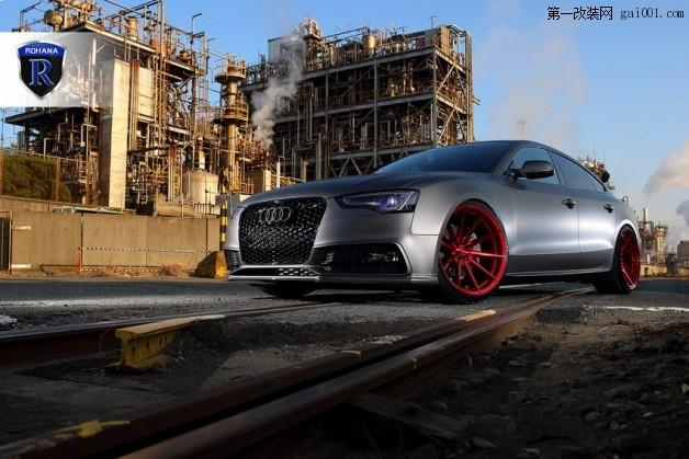Audi-A5-RF1-Red-10-628x419.jpg