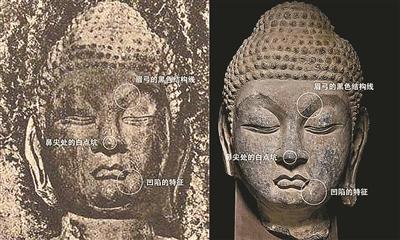 龙门石窟佛首雕塑疑似现身美国苏富比拍卖会