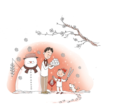 """今天""""冬至"""" 送你一张""""九九消寒图"""""""