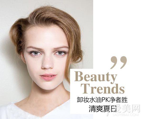卸妆不干净的危害可造成毁容